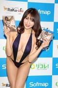 森咲智美のグラビア水着ビキニ画像0031