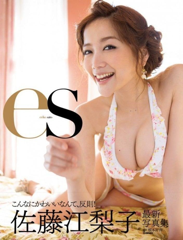 ※画像は『es 佐藤江梨子写真集』(Gakken)より