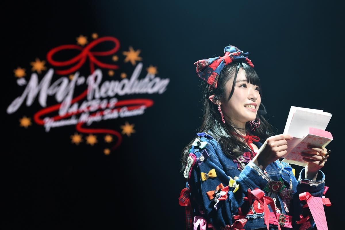 AKB48山内瑞葵ソロコンサートの画像5