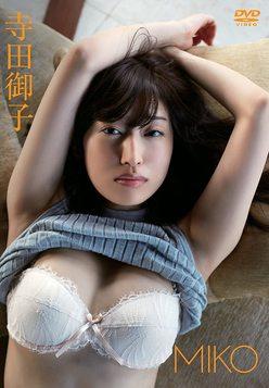 5月6日「コロコロの日」は寺田御子と掃除をしたい!【記念日アイドルを探せ】の画像