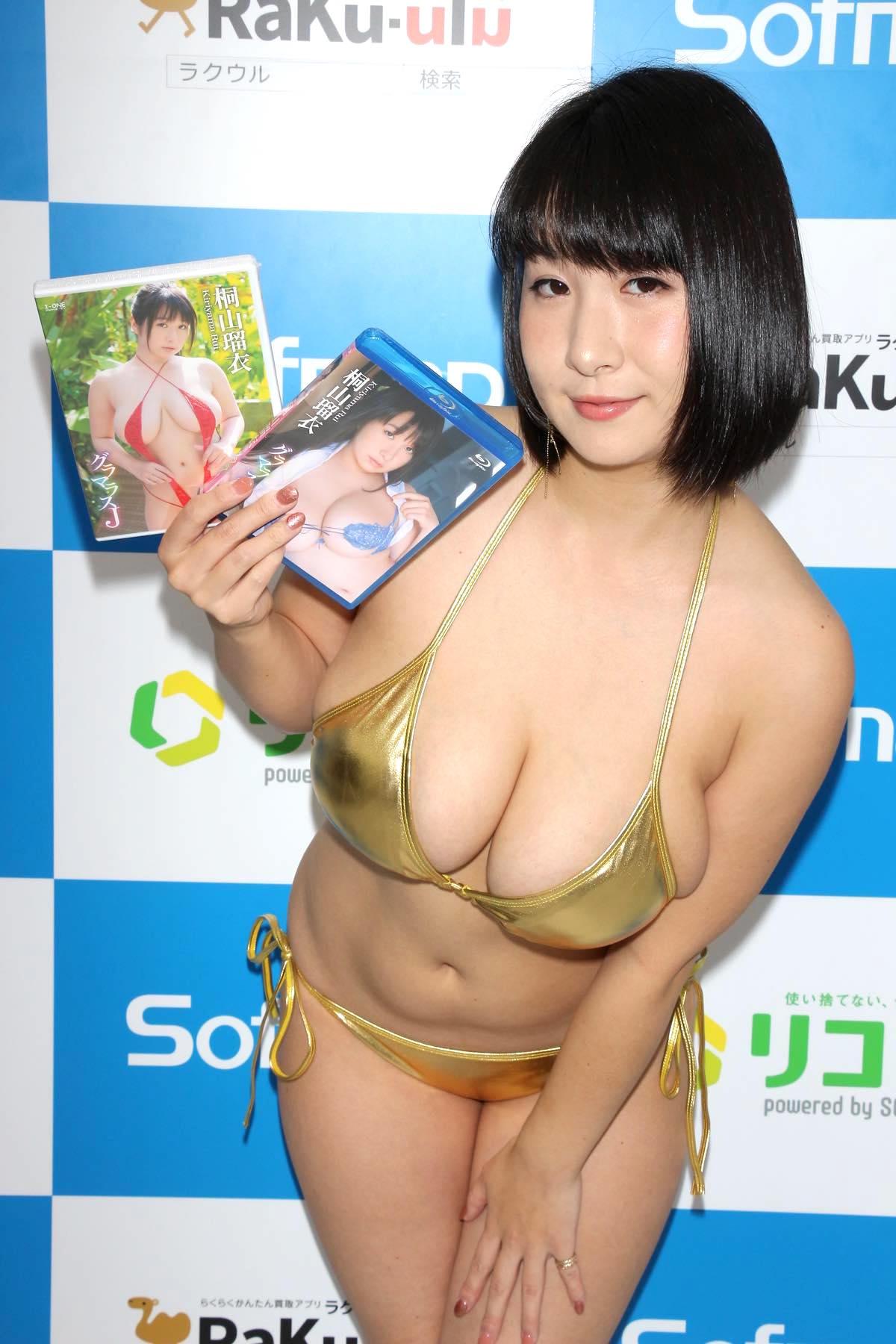 桐山瑠衣の水着画像30