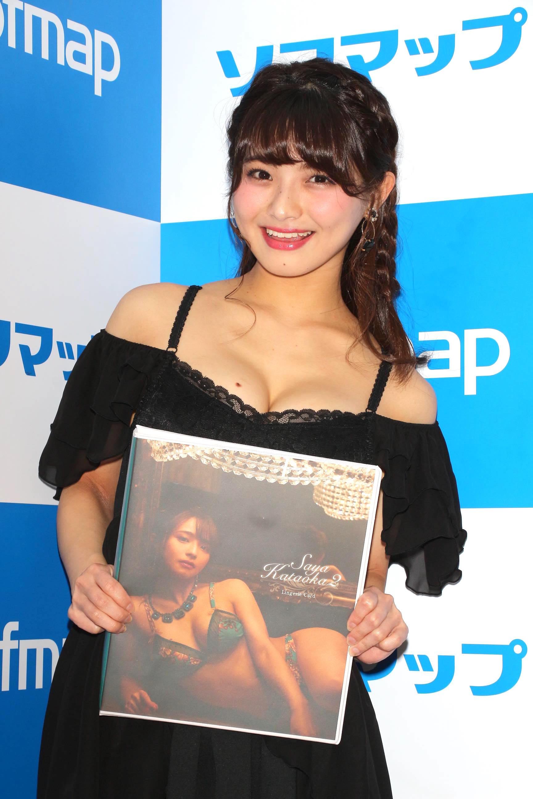 片岡沙耶「全部ランジェリー」こだわりのトレカが発売!【写真34枚】の画像024