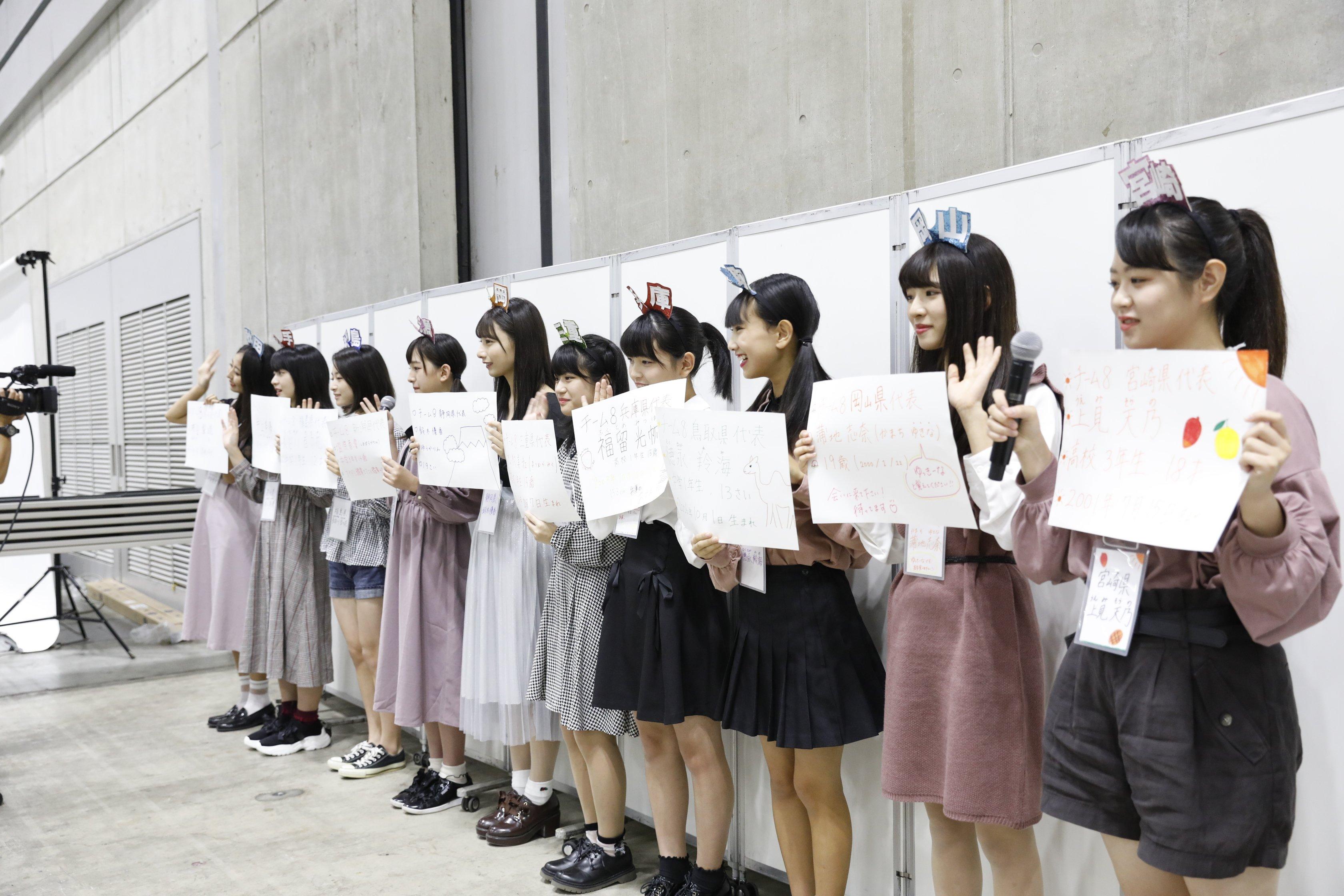 柏木由紀「お母さんと思ってほしい」AKB48チーム8新メンバー10名が握手会に初参加!【写真8枚】の画像002