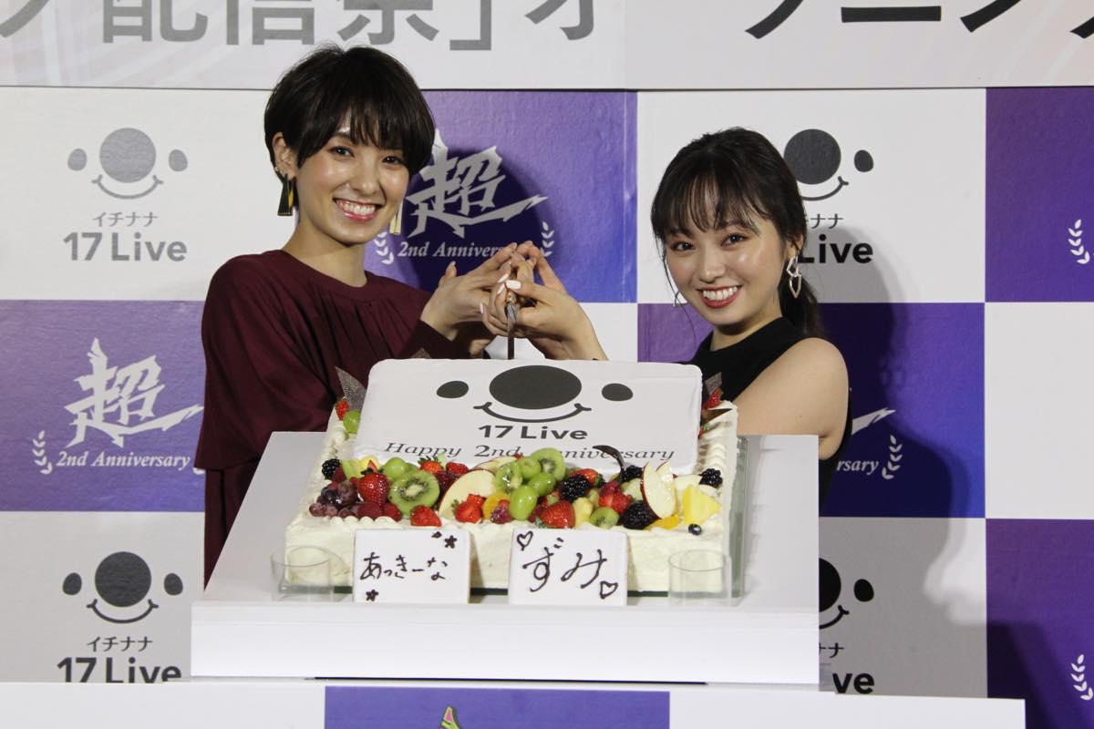 南明奈、元欅坂46今泉佑唯、キズナアイが「17Live」イベントに登場!【写真12枚】の画像009