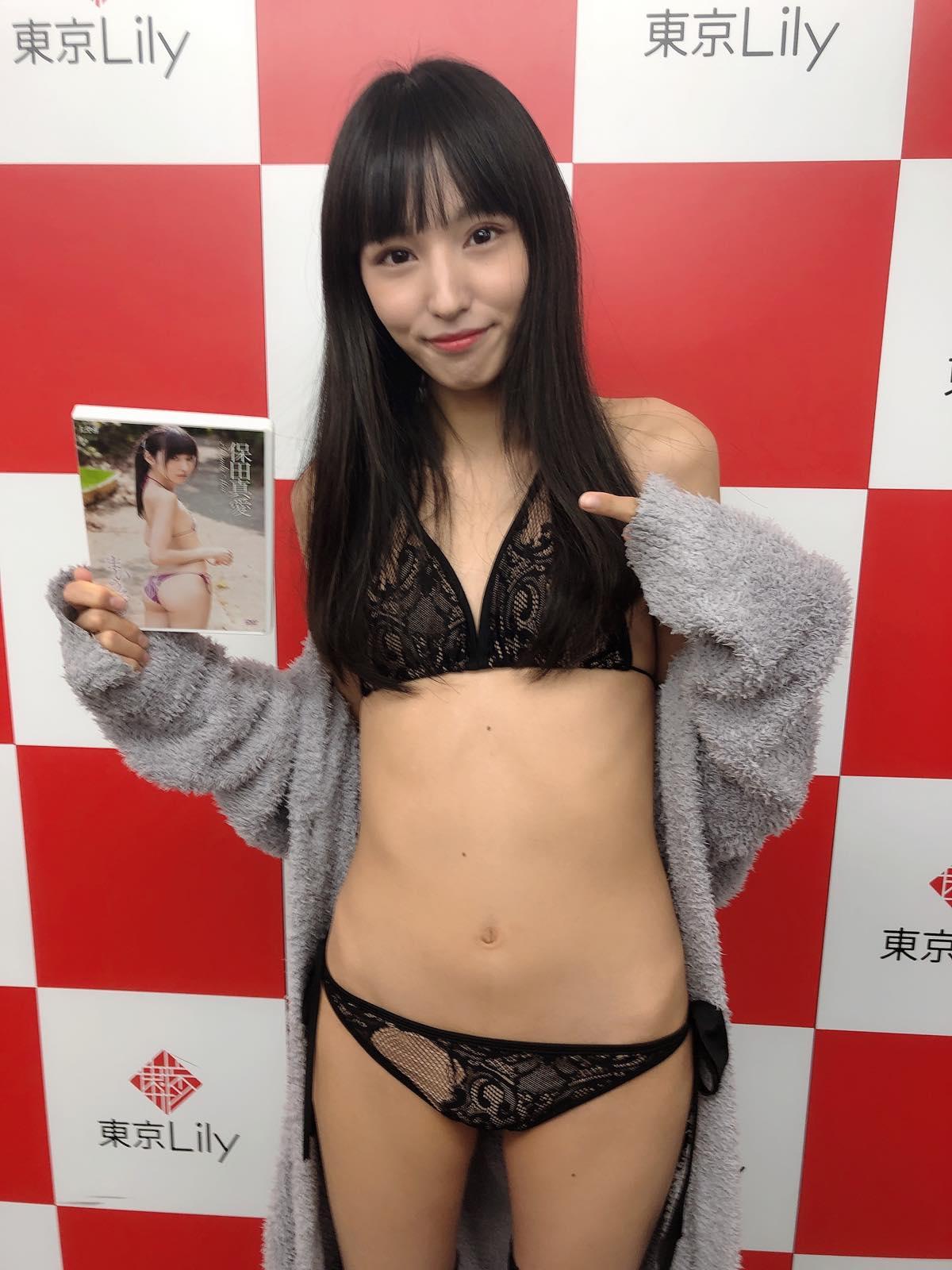 保田真愛のグラビア水着ビキニ画像13