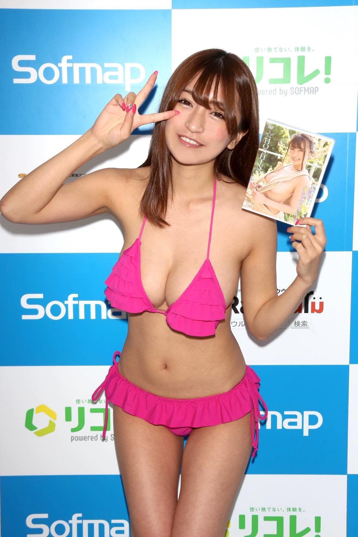 ☆HOSHINO「シャツがどんどん透けちゃう」エプロンはほぼ裸!【写真35枚】の画像034