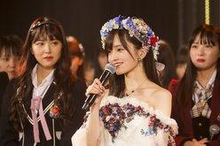 NMB48山本彩「アリーナでソロライヴ」卒業公演で今後の野望を語る!の画像