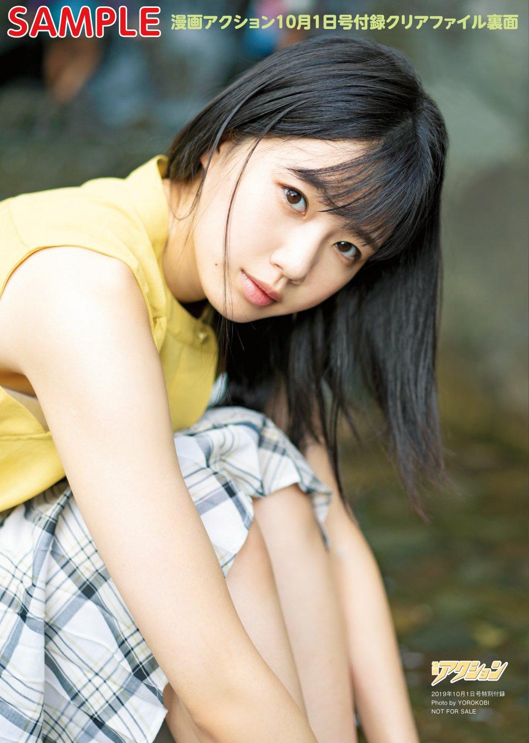 STU48瀧野由美子が『漫画アクション』の表紙巻頭グラビアに登場!【写真7枚】の画像006