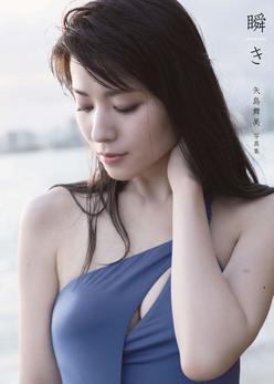 矢島舞美「モーニング娘。以外の初ハロプロリーダー」がファンに愛され続けた理由【アイドルグループ「最年長メンバー」列伝 最終回】の画像