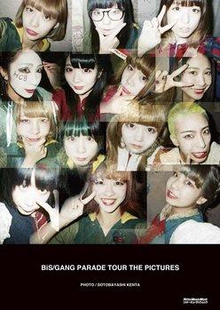 『GANG PARADE』カミヤサキが語る「メンバーがダンスを振り付ける意味」の画像