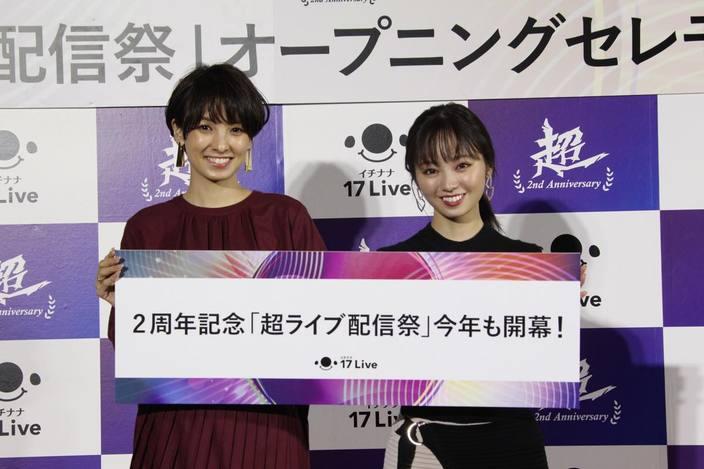 南明奈、元欅坂46今泉佑唯、キズナアイが「17Live」イベントに登場!【写真12枚】の画像
