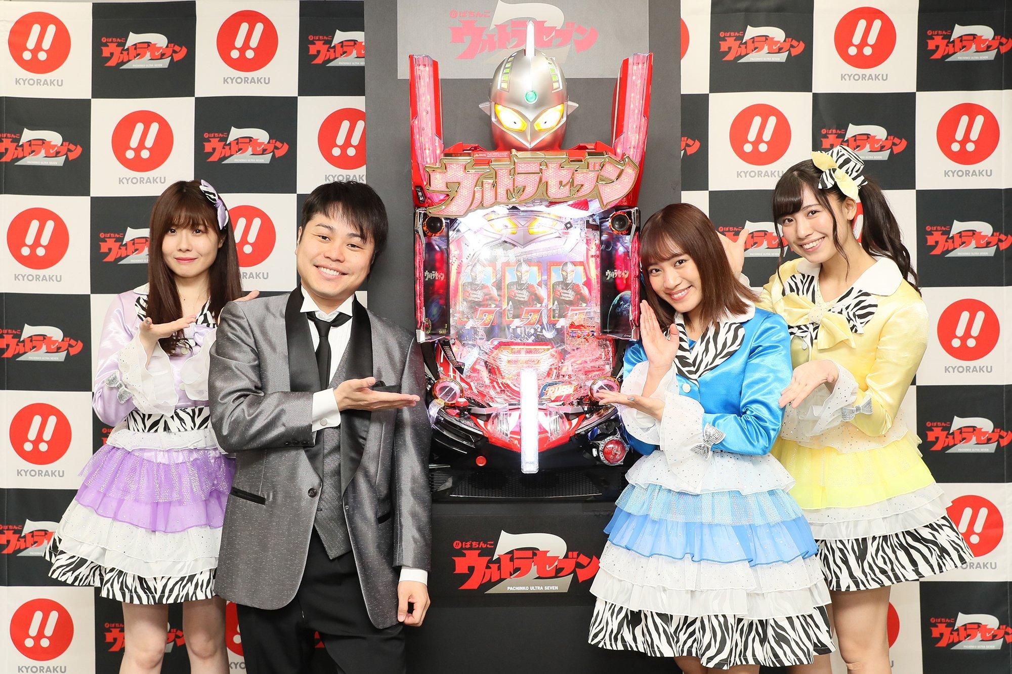 SKE48メンバーとノンスタイル井上裕介が「ぱちんこウルトラセブン2」をPR!の画像001