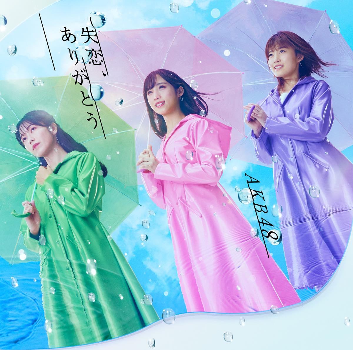 3/18発売AKB48 57thシングル「失恋、ありがとう」MV解禁!【写真29枚】の画像002