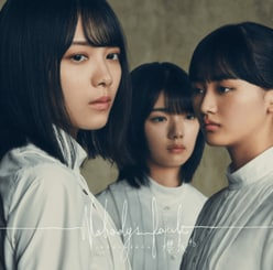 「機種変するタイミングは?」櫻坂46メンバーそれぞれの悩みが意外すぎた!の画像