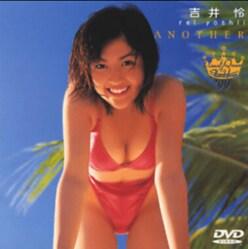 吉井怜が白血病発症の前にグラドルとして輝きを見せたバハマ撮影のDVDを見よ!の画像