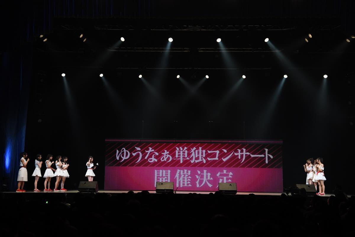 AKB48全国ツアー2019~楽しいばかりがAKB!~チームツアーファイナル公演レポート【写真28枚】の画像006