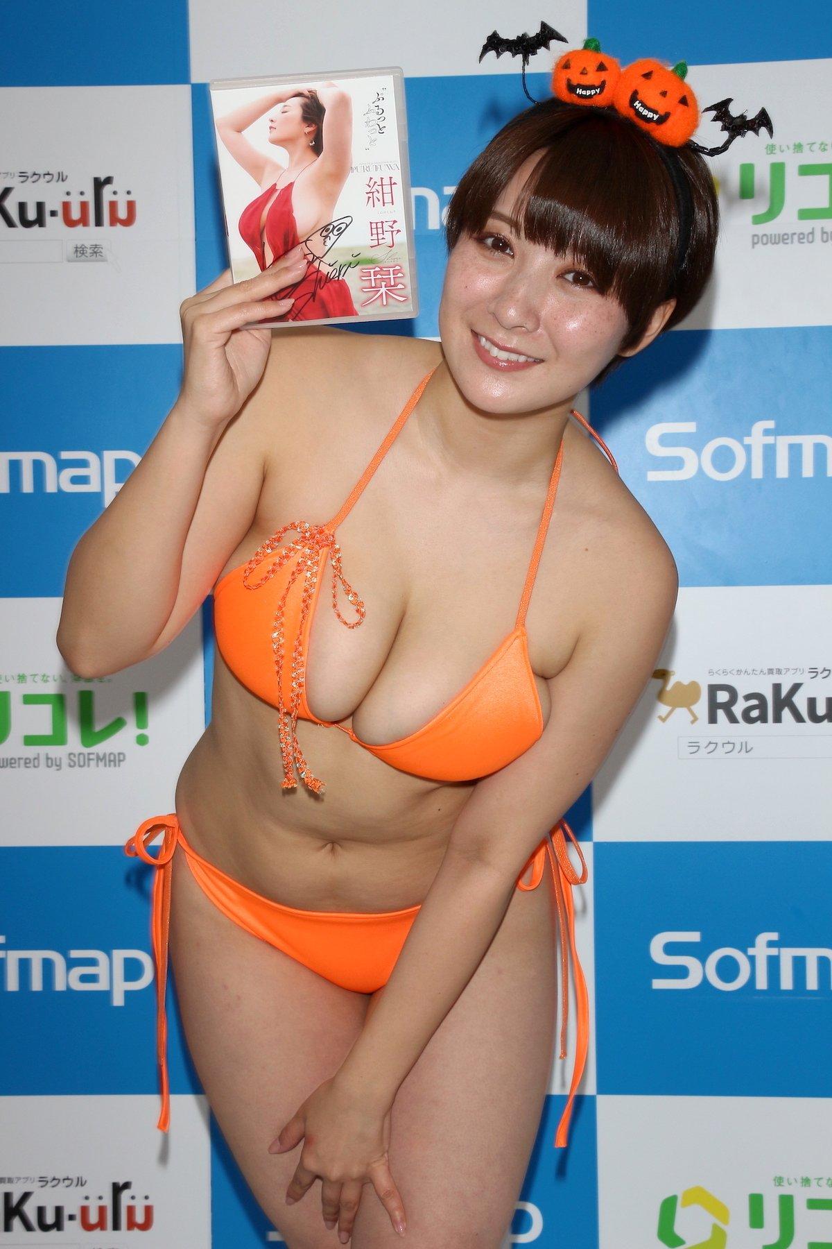 紺野栞「SM嬢に初挑戦」ムチを覚えて感動しました【画像49枚】の画像047