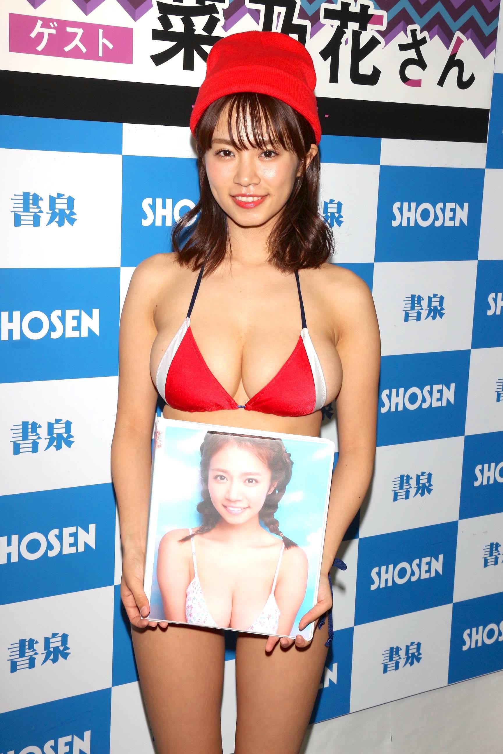 菜乃花「キス600回」を経験し、慣れてきた!?【写真18枚】の画像016