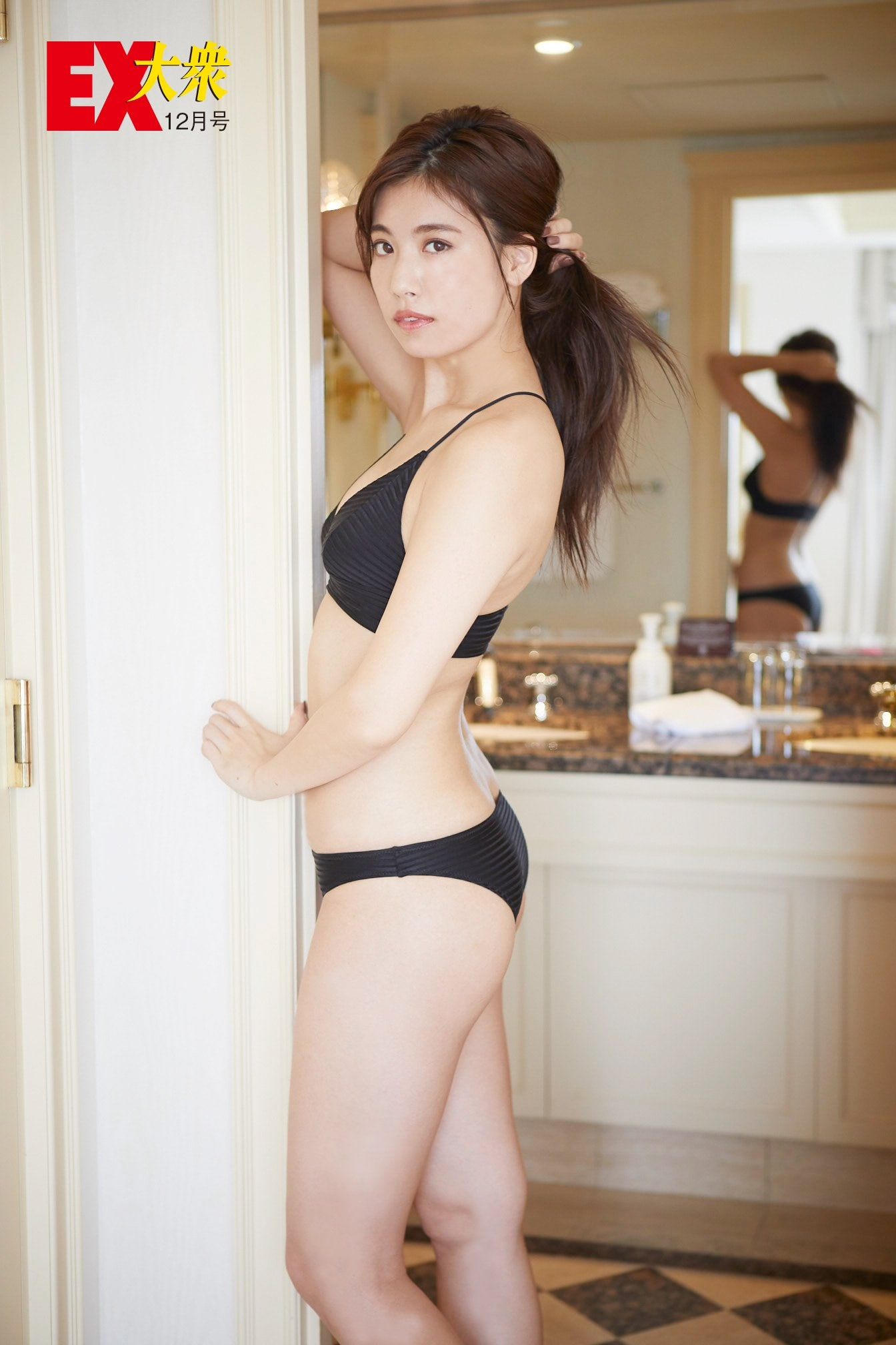 SKE48荒井優希の本誌未掲載カット6枚を大公開!【EX大衆12月号】の画像001
