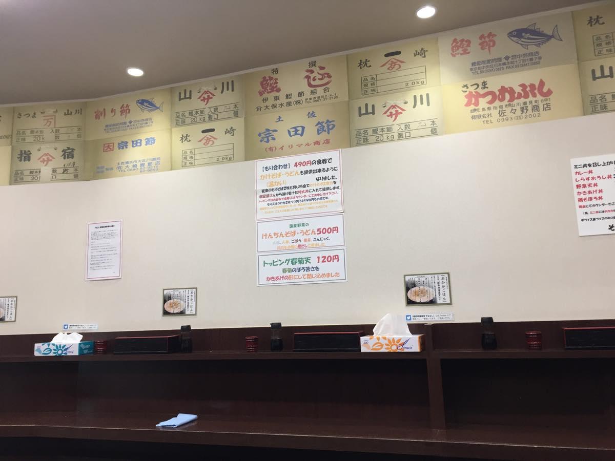 上白石萌歌「蕎麦があるから頑張れる」女優が「本格派!」と絶賛した立ち食いそばの名店の画像004
