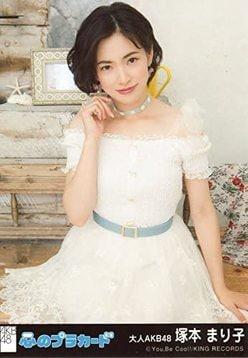 塚本まり子「AKB48史上唯一の既婚メンバー」の現役時代を振り返る【アイドルグループ「最年長メンバー」列伝vo.12】の画像