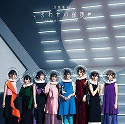 乃木坂46北川悠理がバナナマン設楽のアドバイスを受けてバラエティ確変中!?の画像