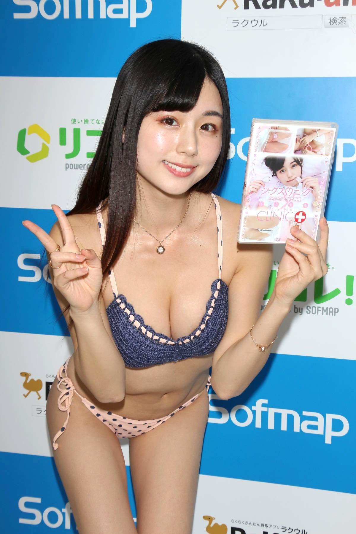 くりえみの水着画像35