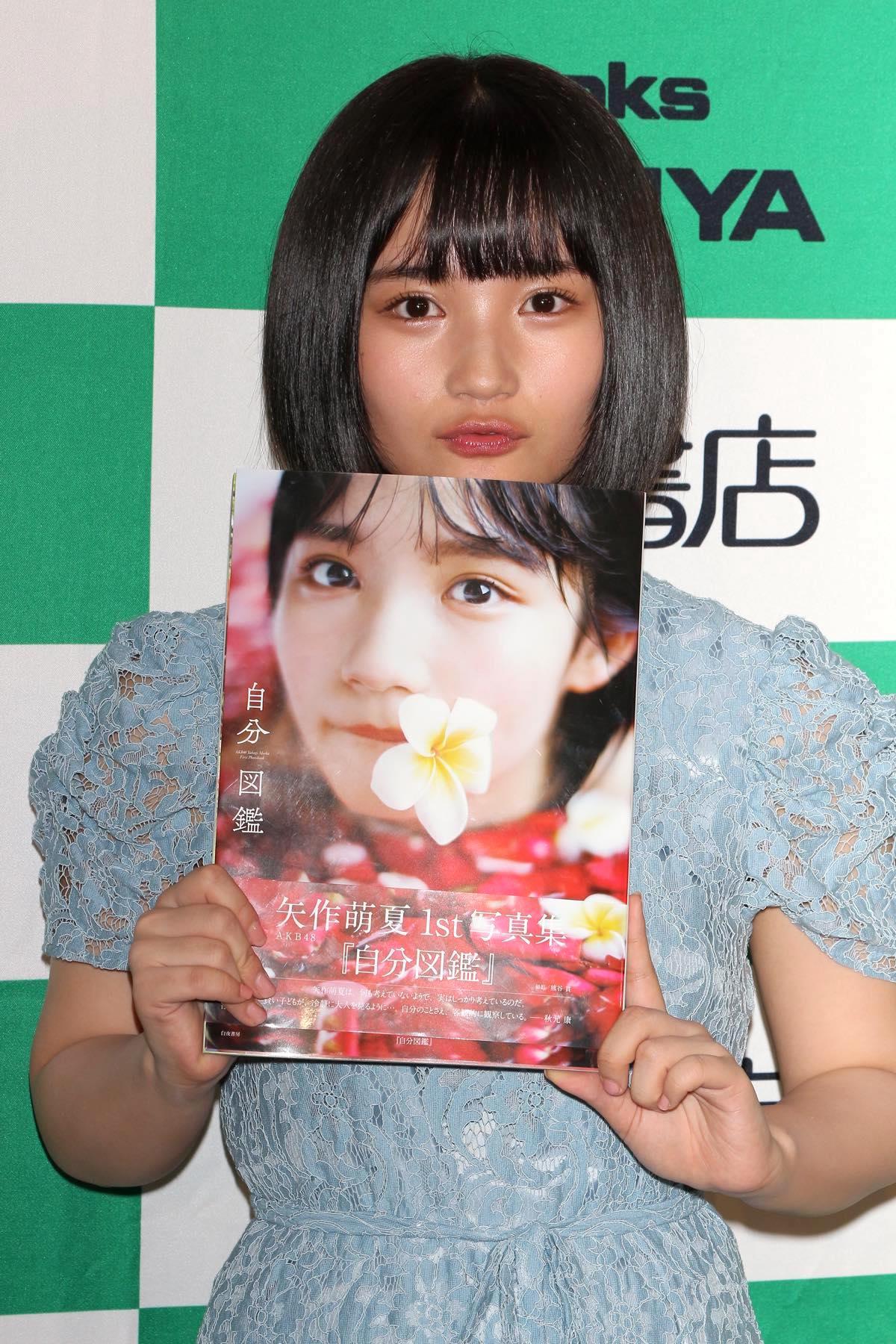 AKB48矢作萌夏「頑張っちゃった」1st写真集の見どころは?【写真28枚】の画像028