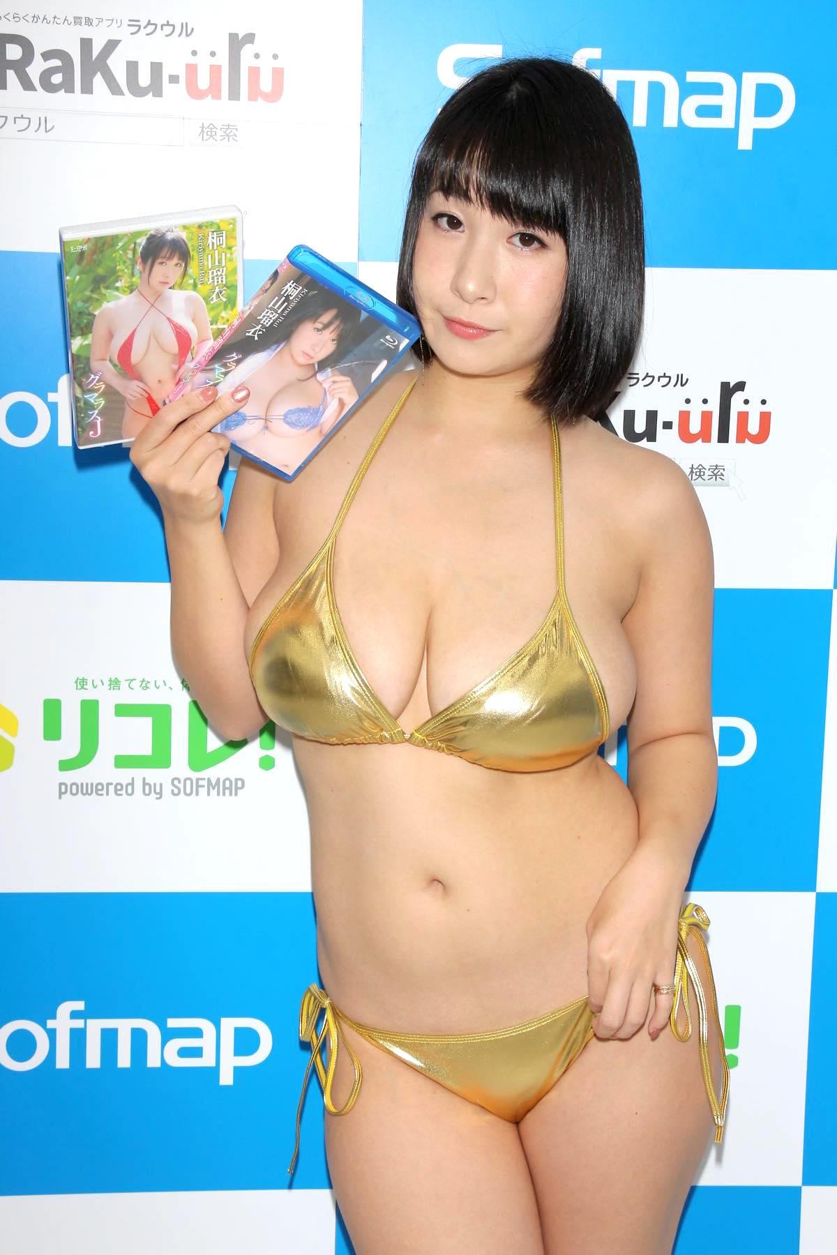 桐山瑠衣の水着画像29