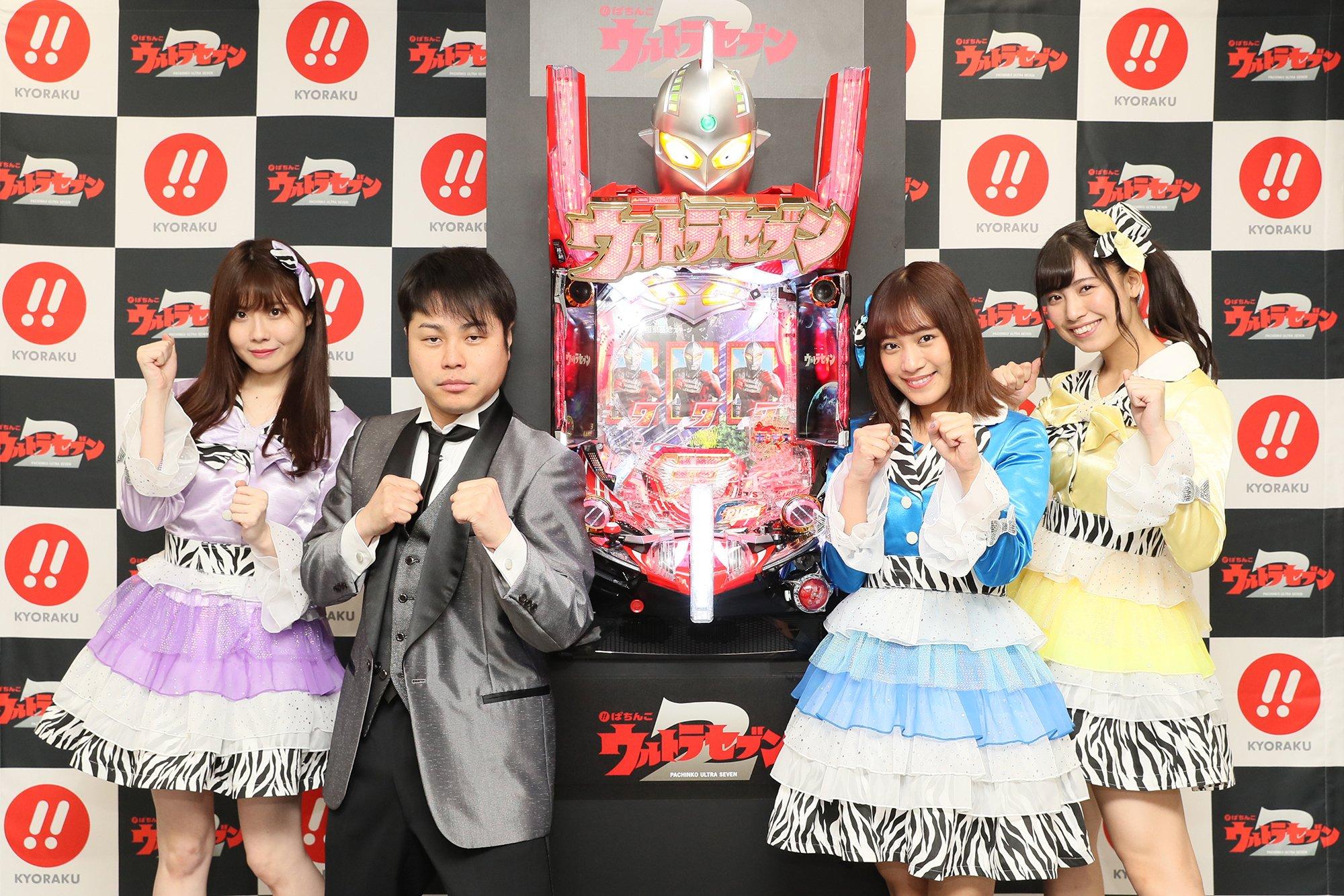 SKE48メンバーとノンスタイル井上裕介が「ぱちんこウルトラセブン2」をPR!の画像005