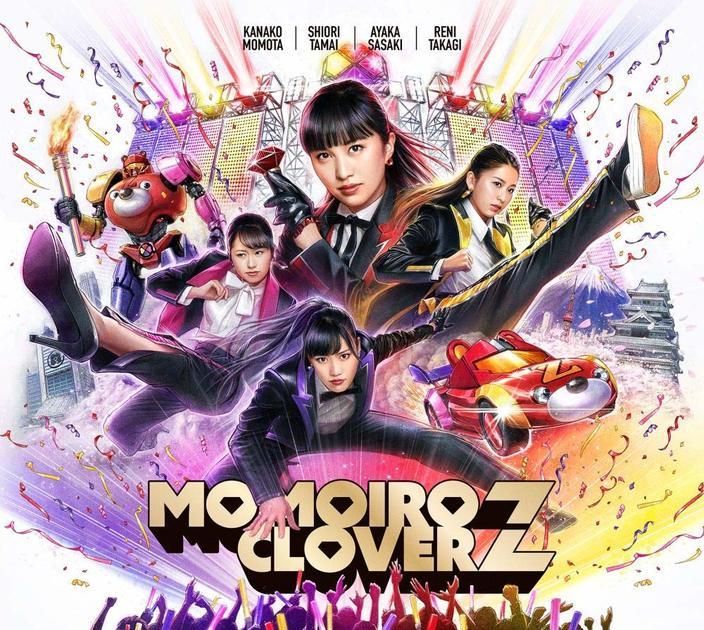 ※画像は「ももいろクローバーZ 5th ALBUM MOMOIRO CLOVER Z【初回限定盤A】」より