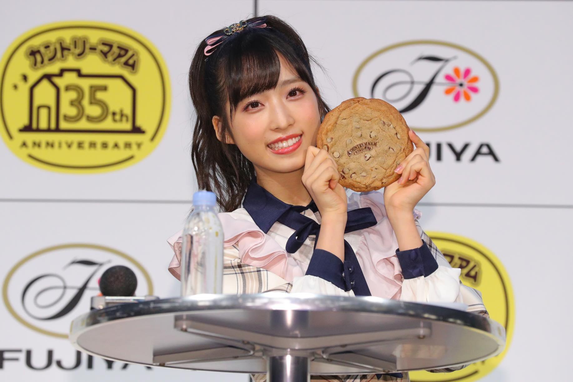 AKB48小栗有以「タピオカミルクティー味」をカントリーマアムの新味に提案【写真32枚】の画像004