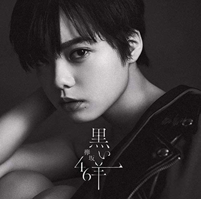 欅坂46関有美子「ゲームの世界でもお嬢様!?」ステイホームで『あつ森』が坂道メンバー最大の娯楽にの画像