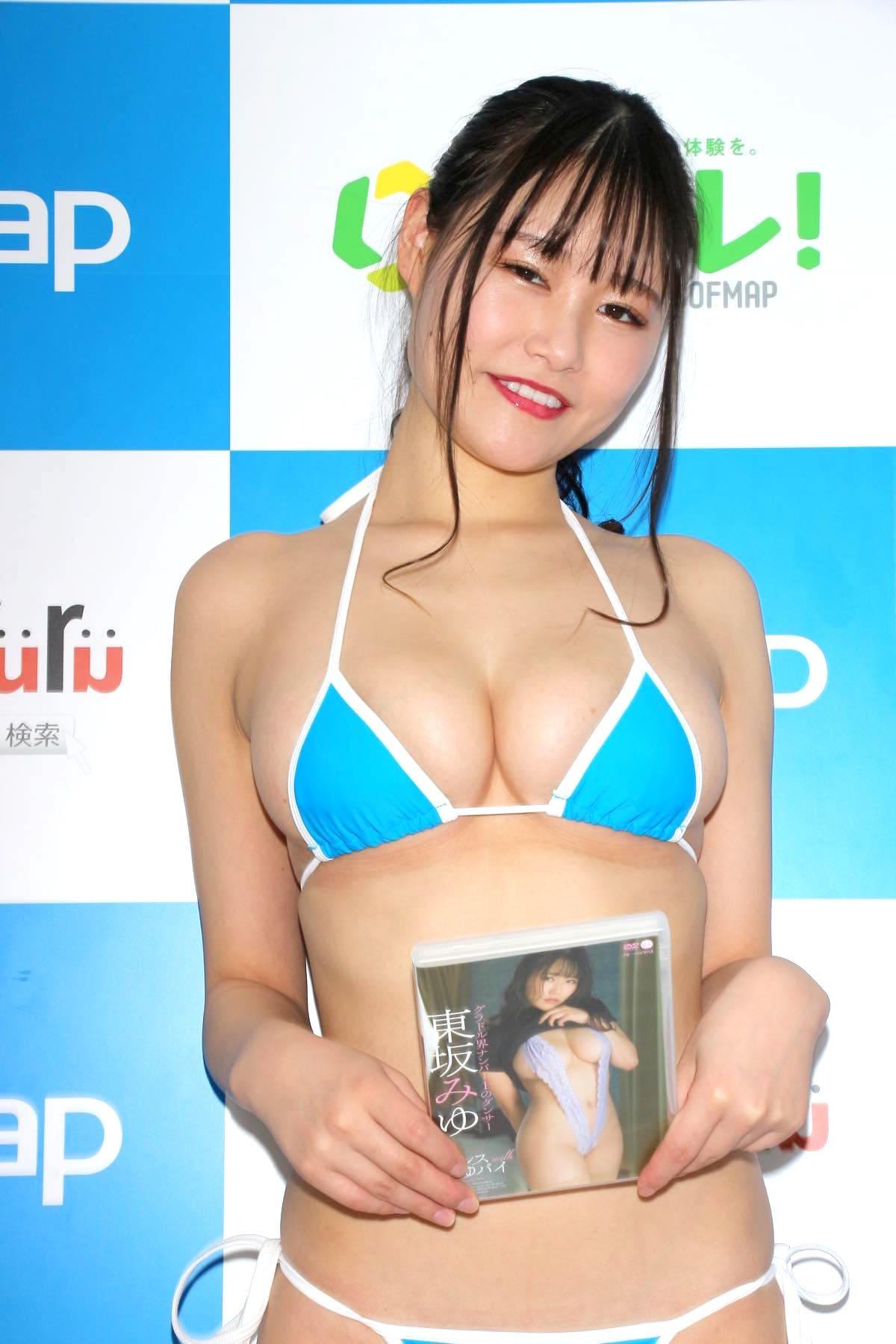 東坂みゆ「ロケット爆乳」がダンスで揺れて弾ける!【写真42枚】の画像030