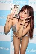 """福田琴美「Tフロント」披露も""""次はもっと攻めたい""""【写真31枚】の画像031"""