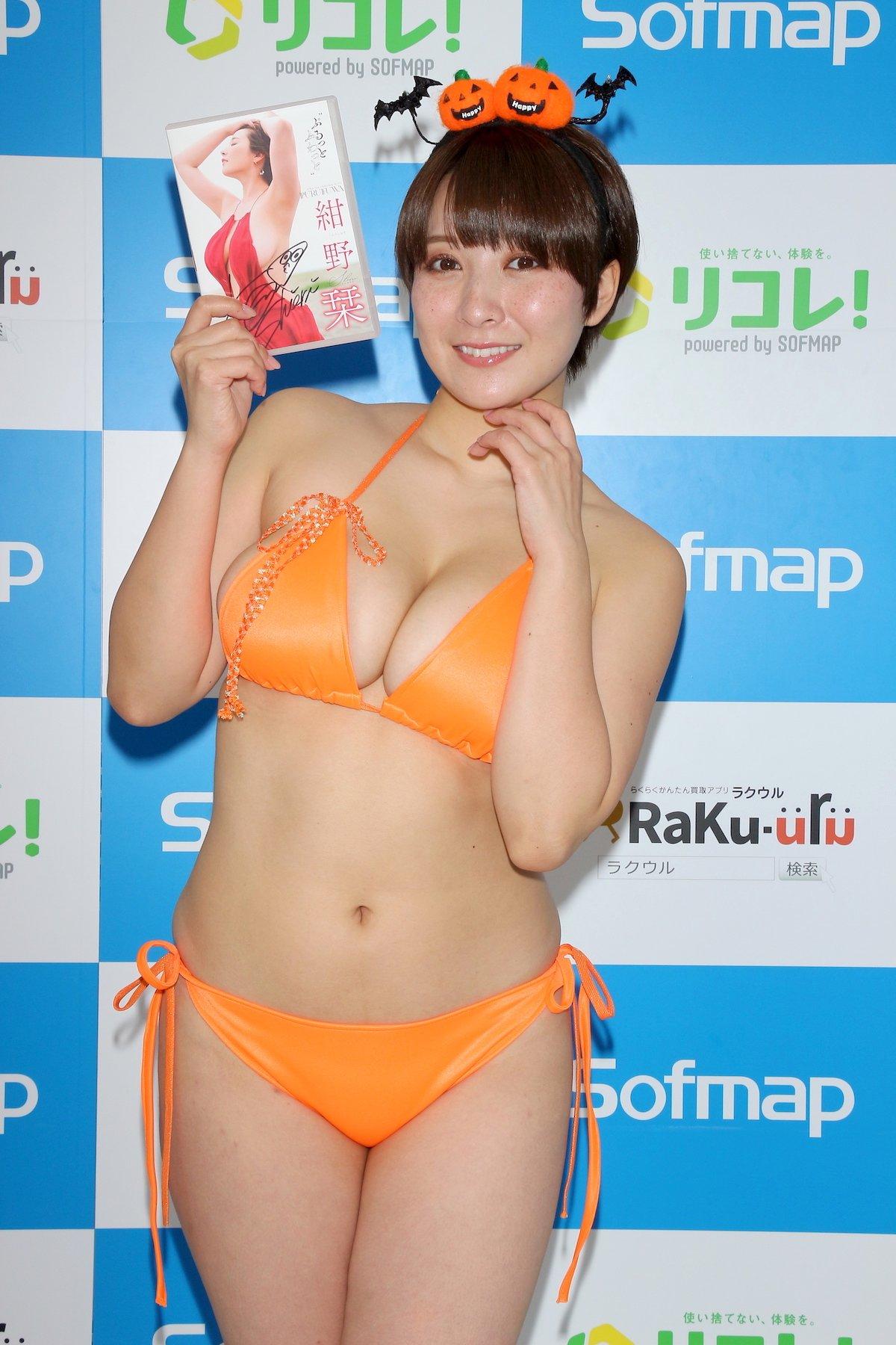 紺野栞「SM嬢に初挑戦」ムチを覚えて感動しました【画像49枚】の画像040