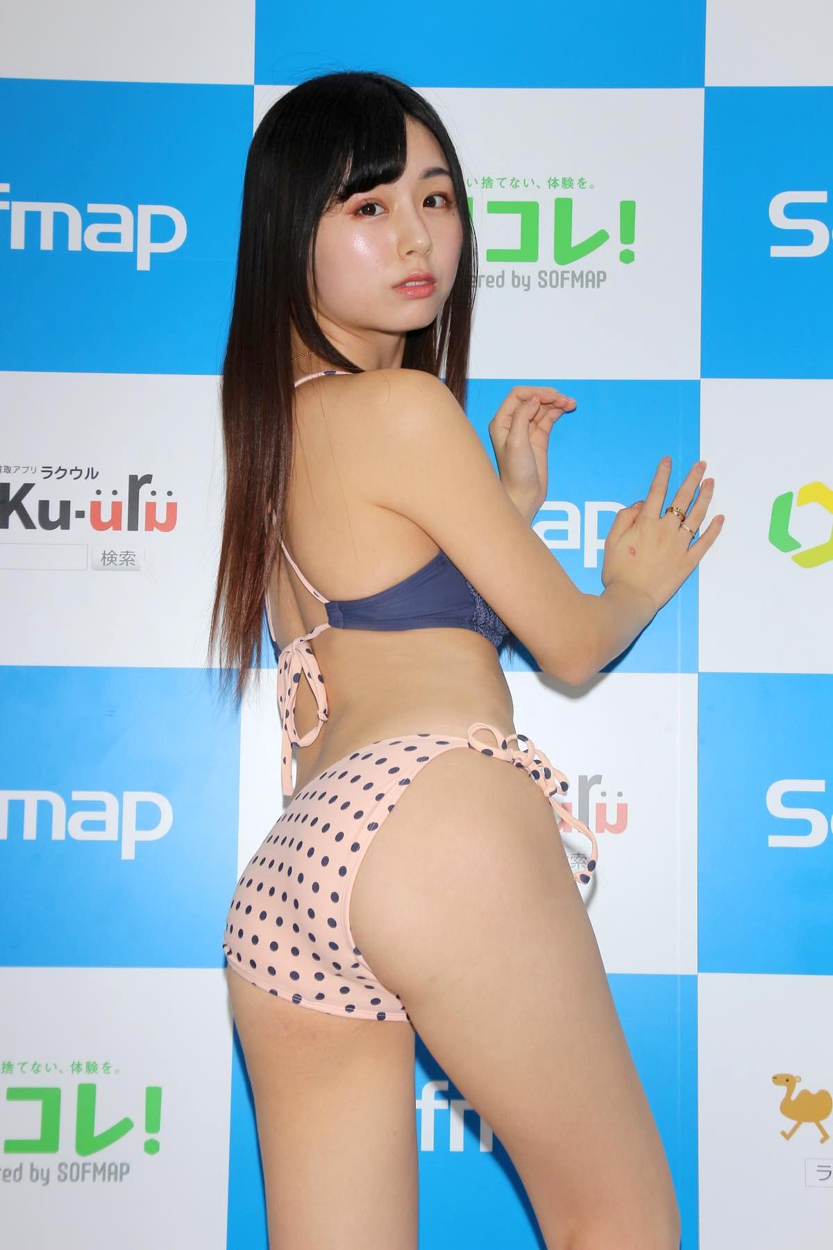くりえみの水着画像7