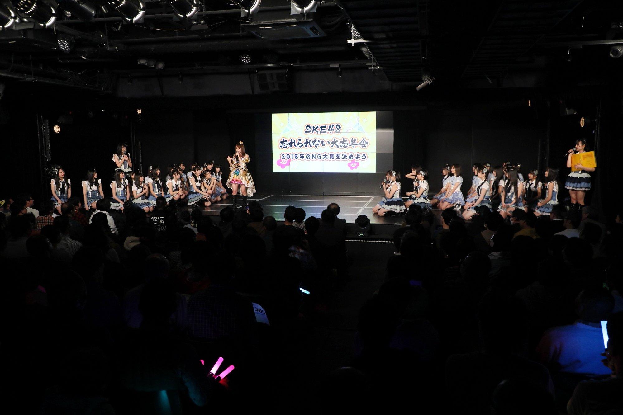 SKE48、9期生が加わり総勢77人で飛躍を誓う!【写真12枚】の画像010