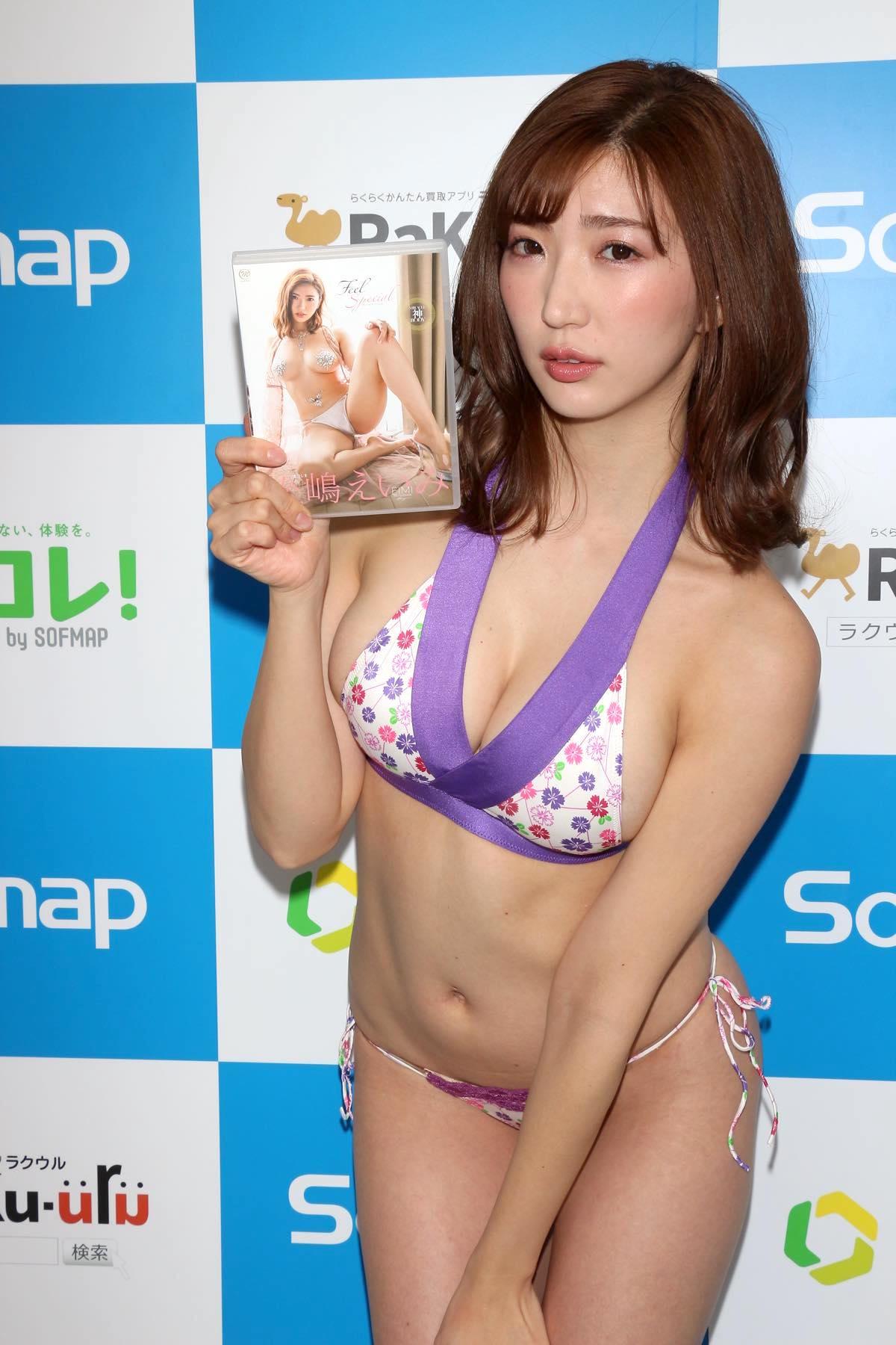 松嶋えいみのグラビア水着ビキニ画像035