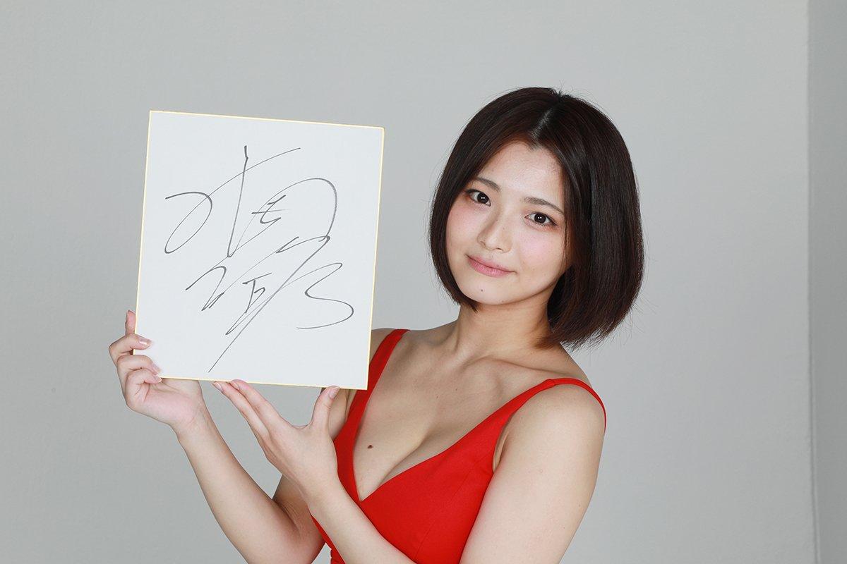 片岡沙耶02