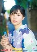 STU48瀧野由美子が『漫画アクション』の表紙巻頭グラビアに登場!【写真7枚】の画像005