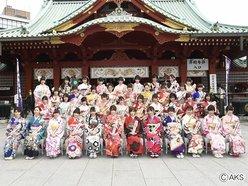 AKBグループの「新成人」が秘めた想いを激白!「AKB48グループ成人式」の画像