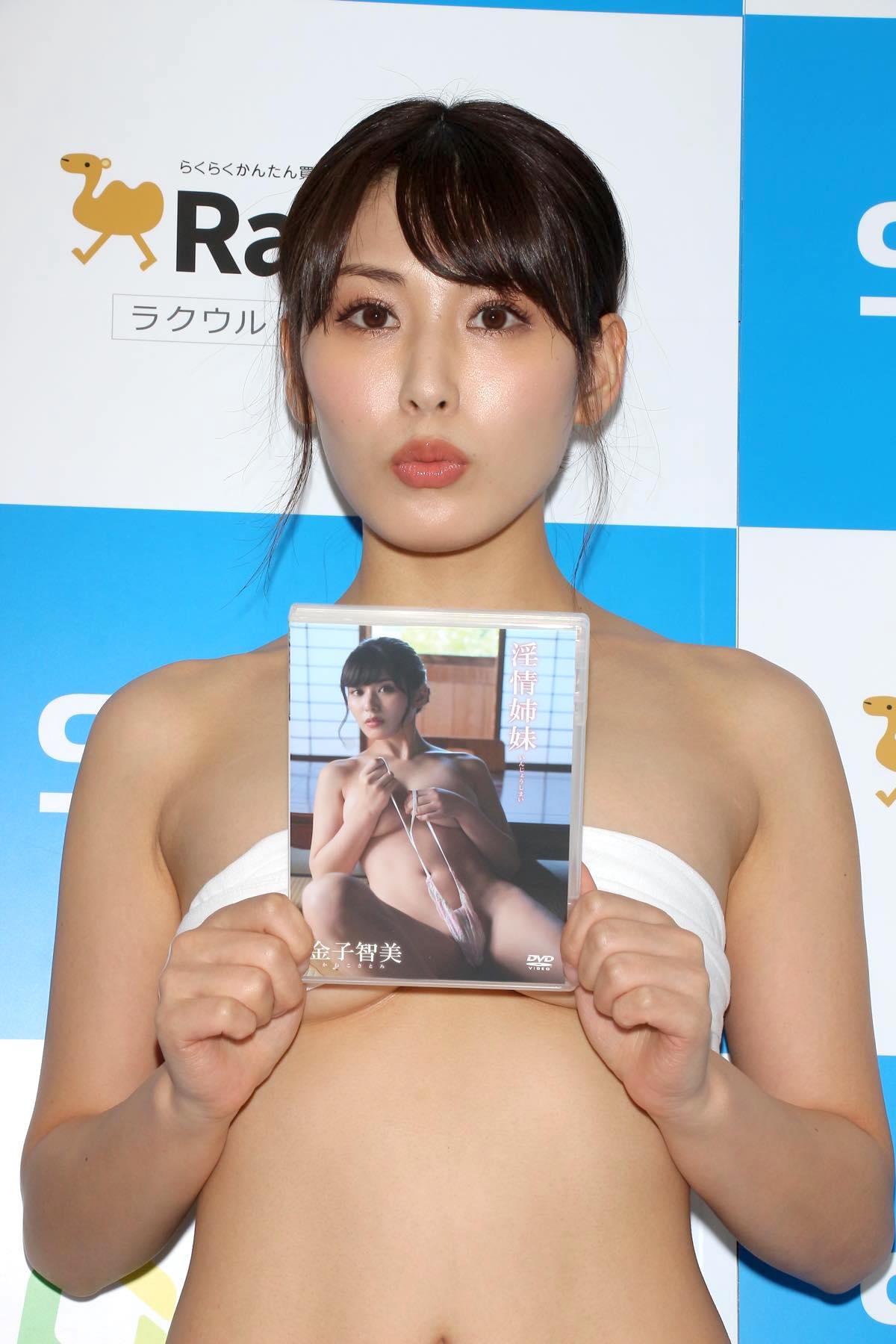 金子智美の水着ビキニ画像30
