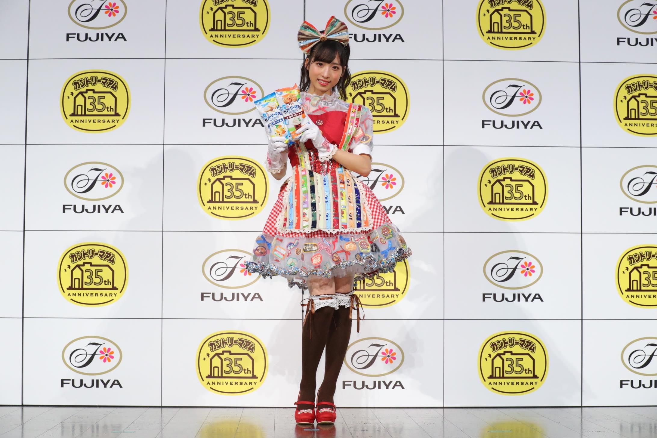 AKB48小栗有以「タピオカミルクティー味」をカントリーマアムの新味に提案【写真32枚】の画像031