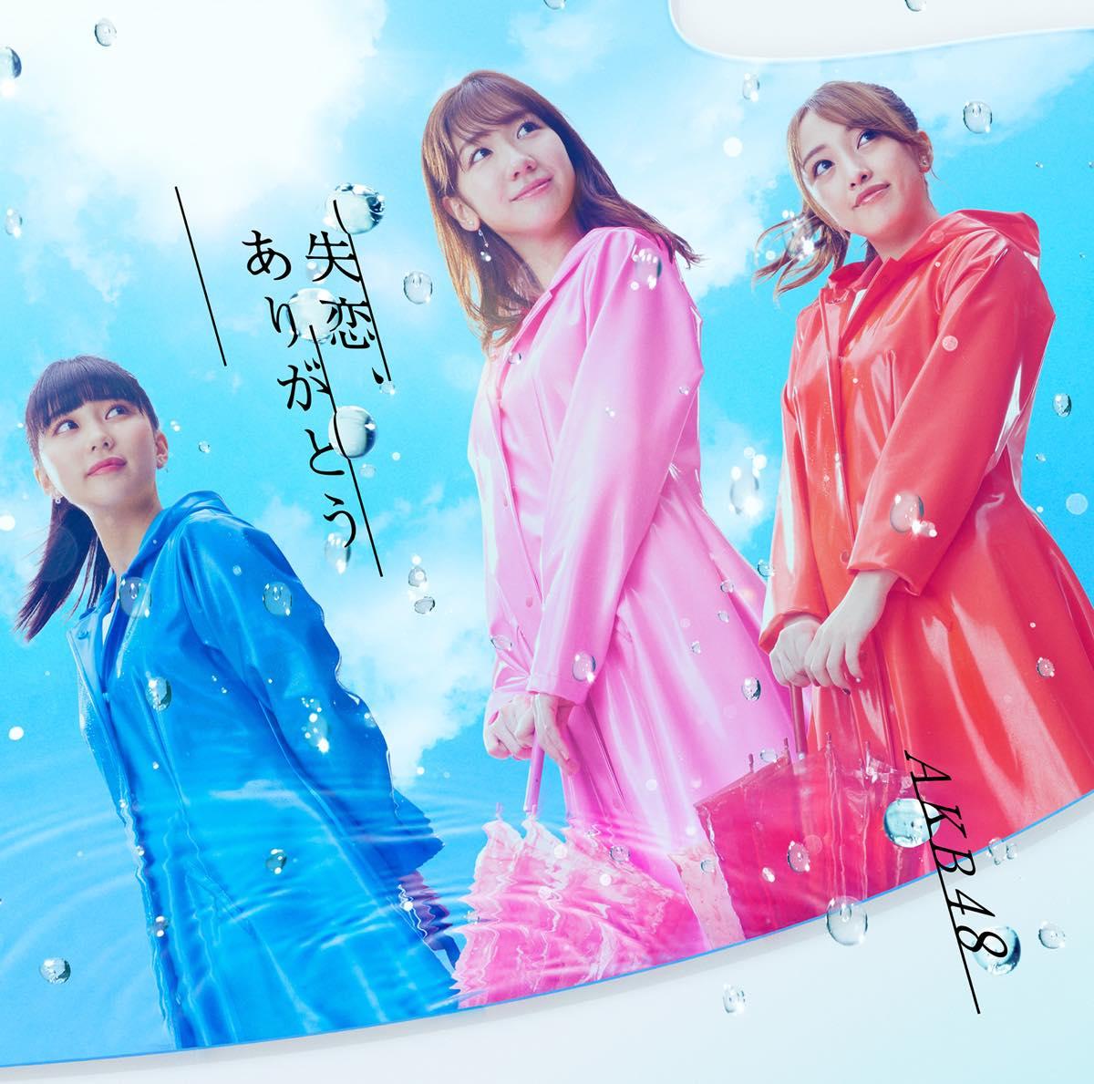 3/18発売AKB48 57thシングル「失恋、ありがとう」MV解禁!【写真29枚】の画像003