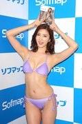 松嶋えいみ「初ローション」でぬるぬるぬるぬる【写真30枚】の画像026