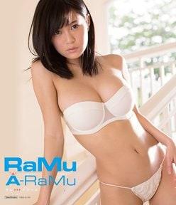 RaMuや神谷えりな他、YouTuberとして活動するアイドルが増加中!の画像