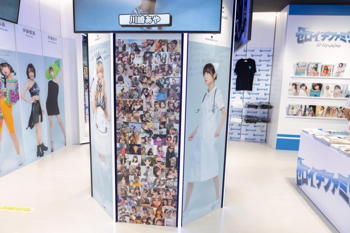 次は宇宙をジャック? SHIBUYA109に「ゼロイチファミリア」ポップアップショップ開店【画像72枚】の画像057
