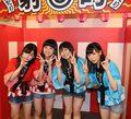 HKT48夏のホールツアー2016~フレッシュメンバーコンサート~(高知県立県民文化ホール)の開演前の縁日イベントにて。