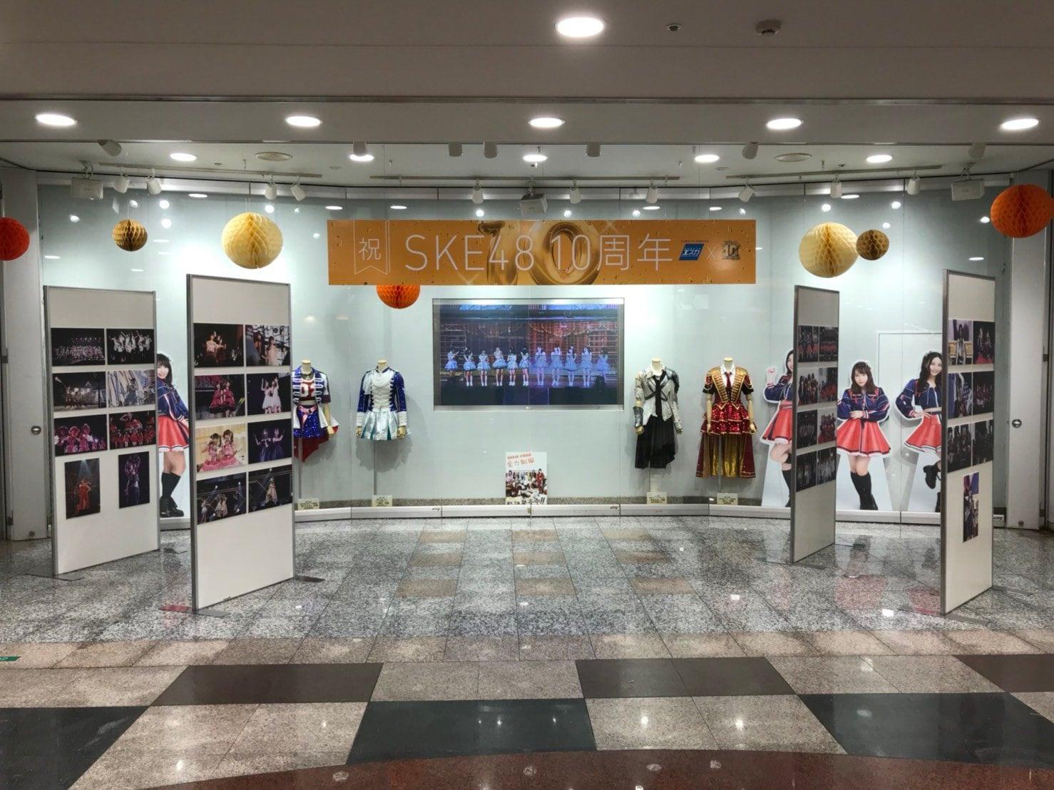 SKE48が、活動10周年!名古屋が祝賀ムードにあふれる【写真25枚】の画像017
